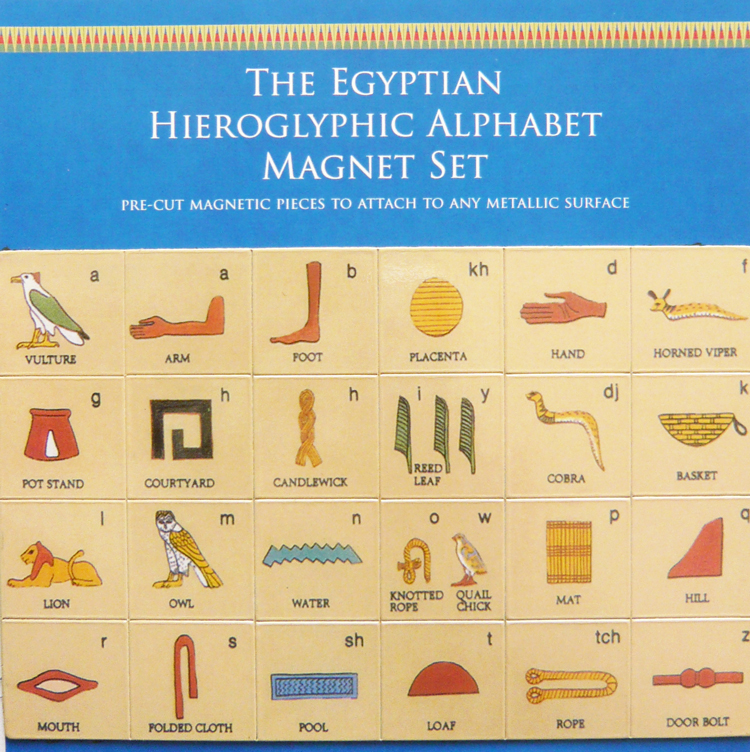 hieroglyphic alphabet fridge magnets